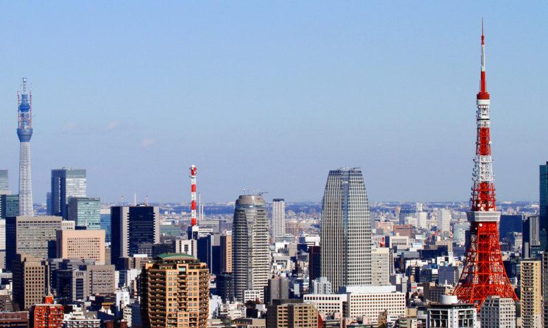 Photo de la Tokyo Tower